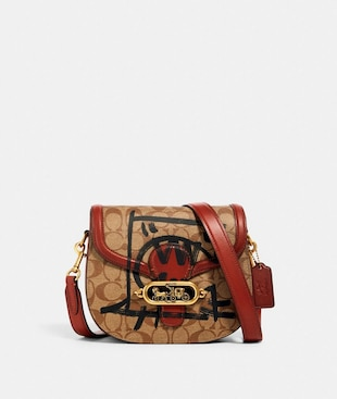 JADE SADDLE BAG IN SIGNATURE CANVAS WITH REXY BY GUANG YU