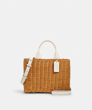 WICKER CARRYALL