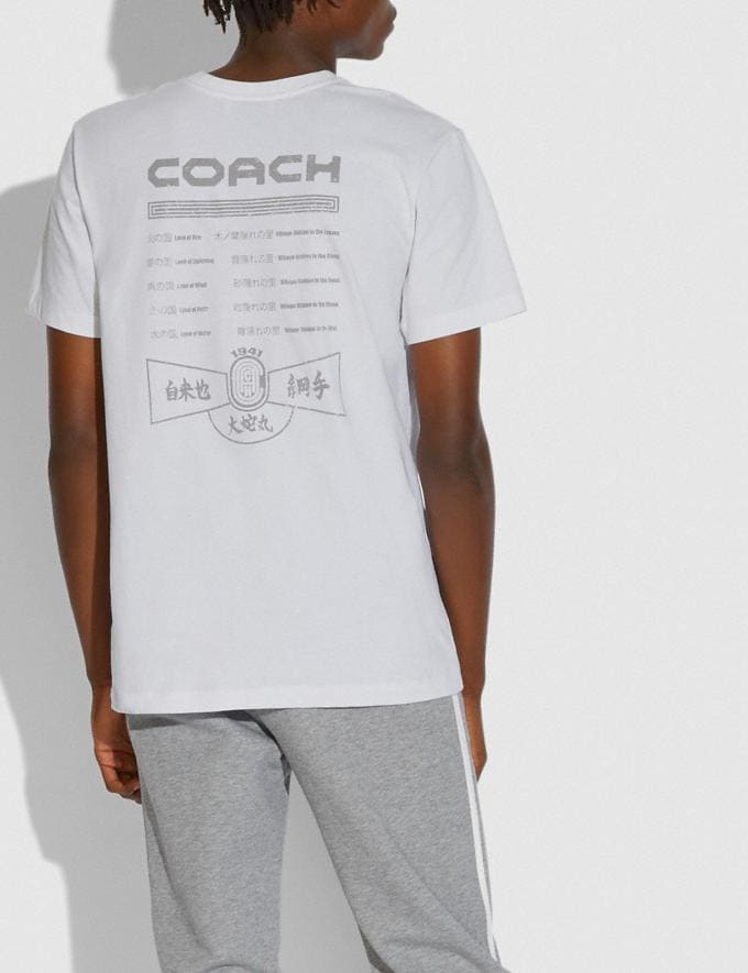 Coach Coach X Michael B. Jordan T-Shirt White  Alternate View 2